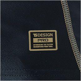 TS DESIGN 8150 [春夏用]接触冷感ハイネックロングスリーブシャツ(男性用) プリント