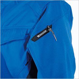 8156 TS DESIGN AIR ACTIVE [春夏用]ショートスリーブジャケット(男女兼用) マルチスリーブポケット仕様
