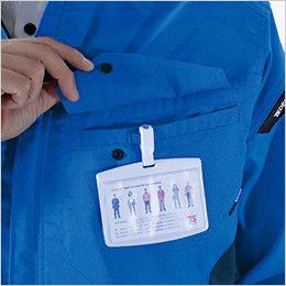 TS DESIGN 8156 AIR ACTIVE [春夏用]ショートスリーブジャケット(男女兼用) ネームホルダーループ付