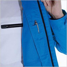 8156 TS DESIGN AIR ACTIVE [春夏用]ショートスリーブジャケット(男女兼用) 内側ペン差し