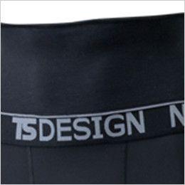 TS DESIGN 8224 マイクロフリース腹巻付きロングパンツ(男性用) 厚手フリース