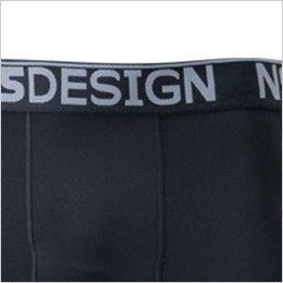 TS DESIGN 8224 マイクロフリース腹巻付きロングパンツ(男性用) TSデザインロゴ