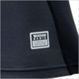 TS DESIGN 8225 マイクロフリースロングスリーブシャツ(男性用) プリント