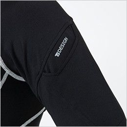 82251 TS DESIGN ES ロングスリーブシャツ(男性用) マルチスリーブポケット