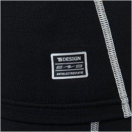 82251 TS DESIGN ES ロングスリーブシャツ(男性用) ESプリント(独自に開発した制電素材を使用し、JIS T8118に基づく試験をクリアーした商品です)