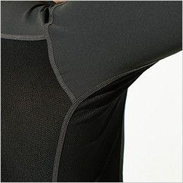 TS DESIGN 8315 [春夏用]TS DELTA ロングスリーブシャツ メッシュ仕様で涼しい