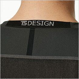 TS DESIGN 8315 [春夏用]TS DELTA ロングスリーブシャツ 背中メッシュ仕様、襟部分プリント