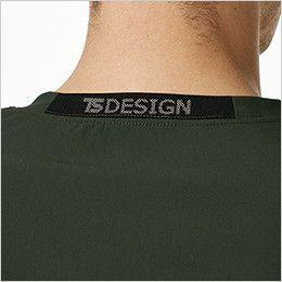 8355 TS DESIGN TS DELTA [春夏用]ワークTシャツ 襟部分プリント