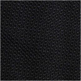 84105 TS DESIGN [通年]ロングスリーブシャツ(男性用) 通気性のよいメッシュ