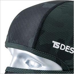 TS DESIGN 84119 熱中症対策 バラクラバ アイマスク(男女兼用) センターがメッシュ使用で風通しも抜群