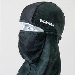 TS DESIGN 84119 熱中症対策 バラクラバ アイマスク(男女兼用) フルカバー