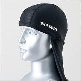 TS DESIGN 84119 熱中症対策 バラクラバ アイマスク(男女兼用) 頭部全体をガード