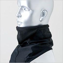 TS DESIGN 84119 熱中症対策 バラクラバ アイマスク(男女兼用) ネックガード