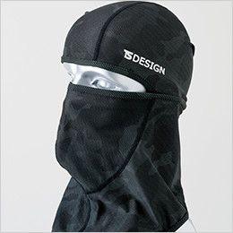 TS DESIGN 841190 熱中症対策 バラクラバ アイスマスクメッシュ(男女兼用) フルカバー
