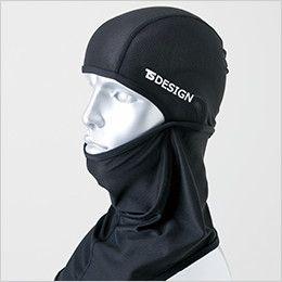 TS DESIGN 841190 熱中症対策 バラクラバ アイスマスクメッシュ(男女兼用) あごを守る
