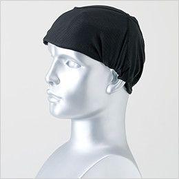 TS DESIGN 841190 熱中症対策 バラクラバ アイスマスクメッシュ(男女兼用) 頭の後ろを覆うビーニー帽タイプ