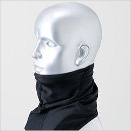 TS DESIGN 841190 熱中症対策 バラクラバ アイスマスクメッシュ(男女兼用) ネックガード
