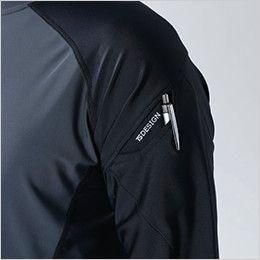 841552 TS DESIGN [春夏用]接触冷感ショートスリーブシャツ(男性用) マルチスリーブポケット
