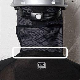 8419 TS DESIGN 熱中症対策 ネックガード クールアイス(男女兼用) 服の中に入れることにより冷感素材でひんやり感UP