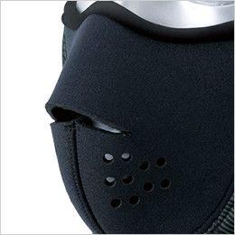 TS DESIGN 84192 アイスフェイスガード(男女兼用) 立体構造で呼吸がしやすい