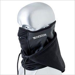 TS DESIGN 842910 防寒フードウォーマー マイクロフリース(男女兼用) フードを使わないフェイスウォーマ
