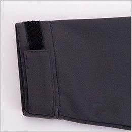 8446 TS DESIGN スポーティ防寒 防風ウォームジャケット(男女兼用) アジャスター