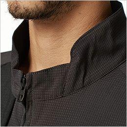 TS DESIGN 84606 [春夏用]ハイブリッドサマーワークジャケット(男女兼用) 襟部分を閉めても首に当たりにくい仕様