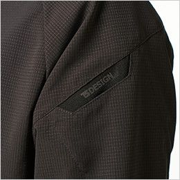 TS DESIGN 84606 [春夏用]ハイブリッドサマーワークジャケット(男女兼用) マルチスリーブポケット、反射転写ロゴプリント