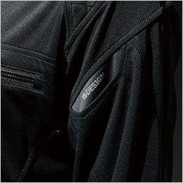 846305 TS DESIGN [春夏用]ワークニット 長袖ドライポロシャツ(男女兼用) マルチスリーブポケット仕様
