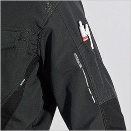 TS DESIGN 84636 [通年]ストレッチ タフワークジャケット(男女兼用) ペン差し+左袖 反射プリント