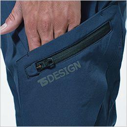 TS DESIGN 9114 TS 4D メンズカーゴパンツ クイックアクセスポケット+TSオリジナルスライダー