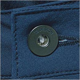 TS DESIGN 91141 [通年]TS 4D レディースカーゴパンツ TSオリジナルボタン