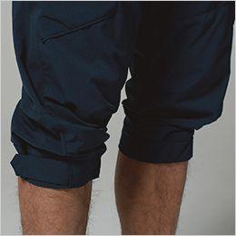 TS DESIGN 91145 [通年]TS 4Dメンズカーゴショートパンツ(男性用) 裾アジャスター式調整