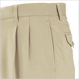 ジーベック 12200 ツータック ストレッチパンツ ポケット付き