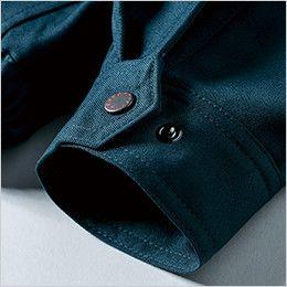 ジーベック 1240 スムーズアップ長袖ブルゾン 金属製のドットボタン