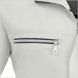 ジーベック 1251 [春夏用]スムーズアップ半袖ブルゾン メッキファスナーにはシリコンスライダーを使用