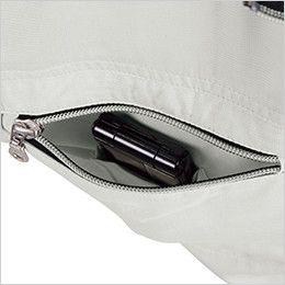 ジーベック 1251 [春夏用]スムーズアップ半袖ブルゾン ポケットは二重構造