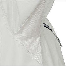 ジーベック 1251 [春夏用]スムーズアップ半袖ブルゾン 吸汗メッシュ素材
