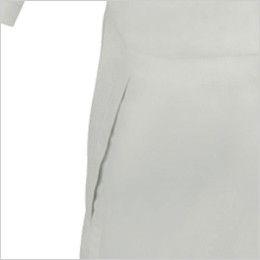 ジーベック 1251 [春夏用]スムーズアップ半袖ブルゾン ポケット