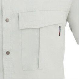 ジーベック 1252 [春夏用]スムーズアップ半袖シャツ ペン差し