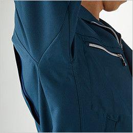 ジーベック 1253 スムーズアップ長袖シャツ オリジナルカットのXEカットで腕の上げ下げがスムーズに
