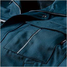 ジーベック 1253 スムーズアップ長袖シャツ ポケットのスリットに反射材