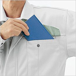 ジーベック 1260 プリーツロンミニハイブリッド長袖ブルゾン 二重ポケット