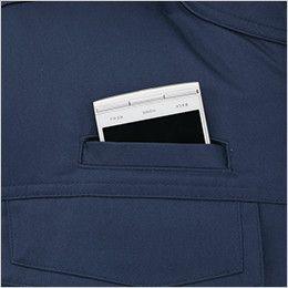ジーベック 1268 つなぎ(男女兼用) 携帯電話収納ポケット