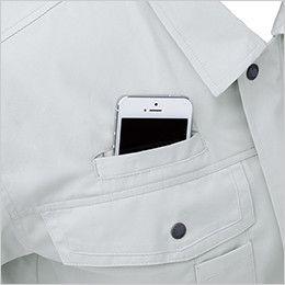 ジーベック 1272 [春夏用]プリーツロンミニハイブリット半袖シャツ 携帯電話収納ポケット