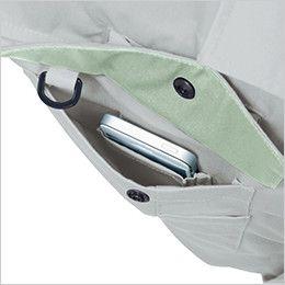 ジーベック 1272 [春夏用]プリーツロンミニハイブリット半袖シャツ 二重構造ポケット