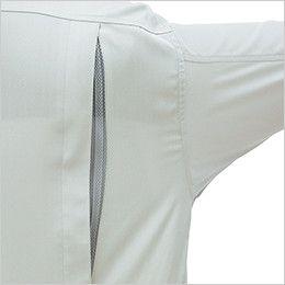 ジーベック 1272 [春夏用]プリーツロンミニハイブリット半袖シャツ 動きやすさをサポートするメッシュ仕様のプリーツロン