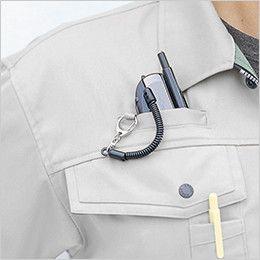 ジーベック 1273 プリーツロンミニハイブリット長袖シャツ 携帯電話収納ポケットループ