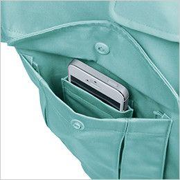 ジーベック 1280 プリーツロンMINI長袖ブルゾン 二重構造ポケット