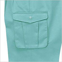 ジーベック 1283 ツータック プリーツロンMINIラットズボン マチ付きポケット